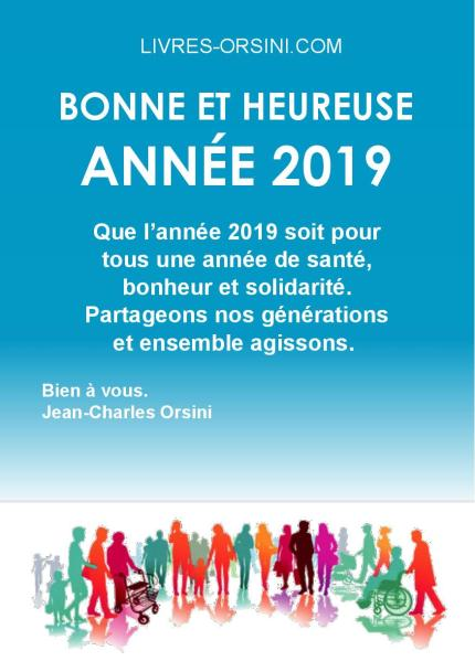 voeux an 2019